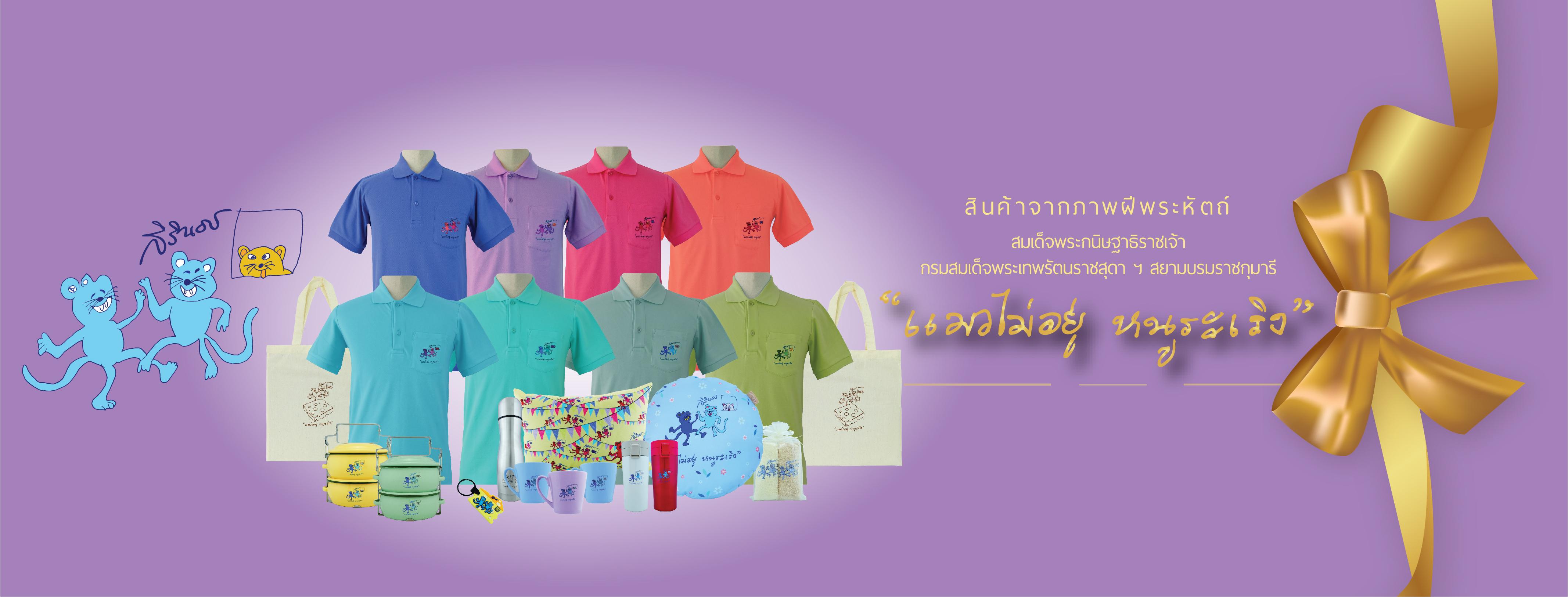 banneryearofrat_homepage02-01
