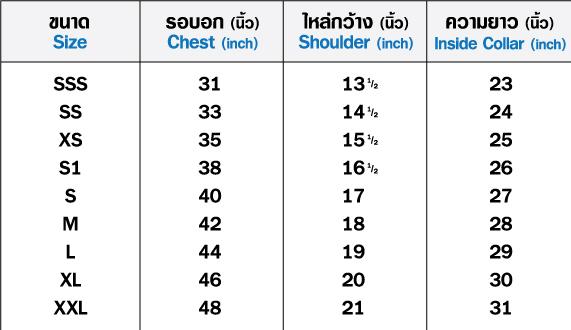 %e0%b8%95%e0%b8%b2%e0%b8%a3%e0%b8%b2%e0%b8%87%e0%b9%84%e0%b8%8b%e0%b8%aa%e0%b9%8c%e0%b9%80%e0%b8%aa%e0%b8%b7%e0%b9%89%e0%b8%ad%e0%b9%82%e0%b8%9b%e0%b9%82%e0%b8%a5